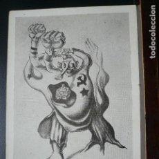 Postales: POSTAL GUERRA CIVIL. EDICION DE 'ALTAVOZ DEL FRENTE'. SERIE 6ª. 'EL IZQUIERDISTA'.. Lote 186302136