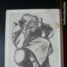 Postales: POSTAL GUERRA CIVIL. EDICION DE 'ALTAVOZ DEL FRENTE'. SERIE 3ª. 'EL PESIMISTA'.. Lote 186302398