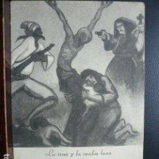 Postales: POSTAL GUERRA CIVIL. EDITADA POR 'AYUDA CULTURAL AL FRENTE'. F.E.T.E. - U.G.T.. Lote 186306891