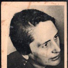 Postales: LA PASIONARIA - EDICION FRANCESA - CUÑO COMITE DE ENTRADA FRANCO ESPAÑOL - MUY RARA. Lote 187383610
