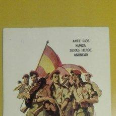 Postales: POSTAL GUERRA CIVIL. CARLISTA. ANTE DIOS NUNCA SERAS HEROE ANONIMO. GUERRA CIVIL.. Lote 189687928