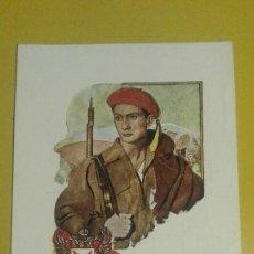 Postales: POSTAL GUERRA CIVIL. CARLISTA. ANTE DIOS NUNCA SERAS HEROE ANONIMO.GUERRA CIVIL.. Lote 189688522