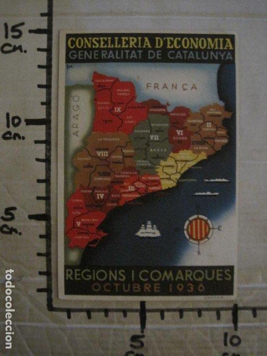 Postales: GUERRA CIVIL-GENERALITAT CATALUNYA-CONSELLERIA ECONOMIA-ANY 1936-POSTAL ANTIGUA-VER FOTOS-(65.808) - Foto 6 - 190155217