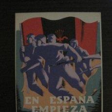 Postales: GUERRA CIVIL-EN ESPAÑA EMPIEZA A AMANECER-POSTAL ANTIGUA-VER FOTOS-(65.810). Lote 190155736