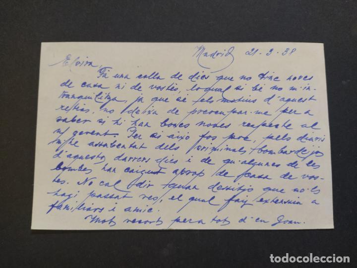 Postales: GUERRA CIVIL-REPUBLICA ESPAÑOLA-S.R.I.-TARJETA POSTAL DE CAMPAÑA-POSTAL PUBLICIDAD ANTIGUA-(65.934) - Foto 4 - 190287246