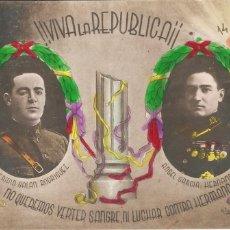 Postales: VIVA LA REPÚBLICA JACA DICIEMBRE 1930 A LA MEMORIA DE LOS HÉROES DE JACA VER REVERSO. Lote 190290563