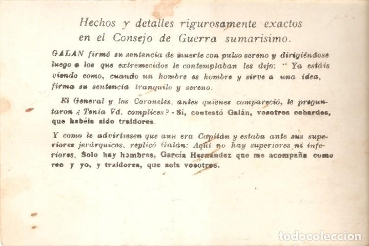 Postales: VIVA LA REPÚBLICA JACA DICIEMBRE 1930 A LA MEMORIA DE LOS HÉROES DE JACA VER REVERSO - Foto 3 - 190290563