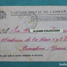 Postales: TARJETA POSTAL DE CAMPAÑA 89 BRIGADA MIXTA 1937. Lote 190476265