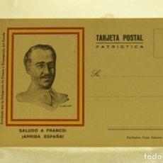 Postales: TARJETA POSTAL PATRIOTICA FRANCO ARRIBA A ESPAÑA SABATER ZARAGOZA. Lote 190710705