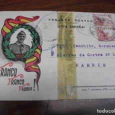 Cartoline: TARJETA POSTAL DE FRANCO GUERRA CIVIL LOS ALCÁCERES MURCIA 1939 LA CORUÑA. Lote 191201611