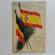Postales: BÉLGICA RINDE HOMENAJE A ESPAÑA! FRATERNIDAD Y RECONOCIMIENTO! AÑOS 20? ¡ÚNICA!. Lote 191480855