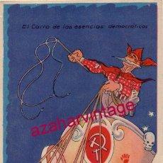 Postales: SÁTIRAS ANTIMARXISTAS. 1ª SERIE, Nº 4. EL CARRO DE LAS ESENCIAS DEMOCRÁTICAS. ILUSTRADO POR 'AS'.. Lote 191517953