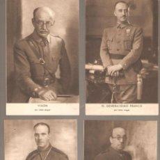 Postales: FORJADORES DE ESPAÑA. 30 POSTALES CON CUBIERTA. COLECCIÓN COMPLETA . .. VELL I BELL. Lote 191595808