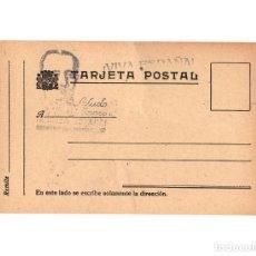 Postales: TARJETA POSTAL. GUERRA CIVIL.. Lote 191616133