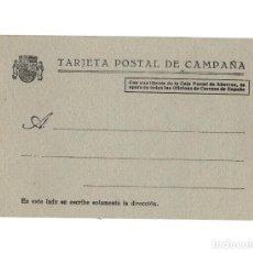 Postales: TARJETA POSTAL. DE CAMPAÑA. GUERRA CIVIL. REPÚBLICA.. Lote 224820732