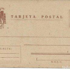 Postales: TARJETA POSTAL, ESCUDO FRANCO CON INSIGNIAS FALANGE, YUGO Y FLECHAS - SIN USAR. Lote 219462160