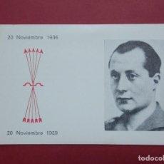 Postales: TARJETA DIA DE JOSE ANTONIO PRIMO DE RIVERA Y CAIDOS 1936 /1969 - MISA IGLESIA SAGRADO CORAZON L632. Lote 193313726