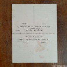 Postales: POSTAL DE IDA Y VUELTA / MILICIES ANTIFEIXISTES DE CATALUYA / GUERRA CIVIL / SIN ESCRIBIR. Lote 193641695