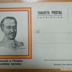 Postales: TARJETA POSTAL PATRIOTICA FRANCO ARRIBA A ESPAÑA SABATER ZARAGOZA. Lote 193857485