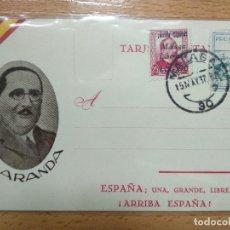 Postales: POSTAL GRAL. ARANDA, ED. JUAN MARRA - SELLO AÑO 1937 MALAGA.. Lote 193860763