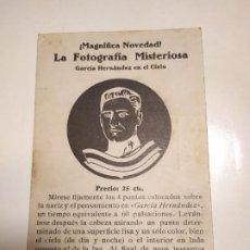Postales: TARJETA POSTAL LA FOTOGRAFÍA MISTERIOSA (GARCIA HERNANDEZ EN EL CIELO ). Lote 193862607