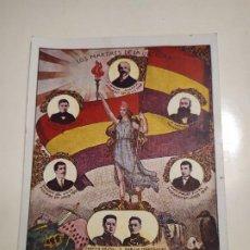 Postales: TARJETA POSTAL LOS MÁRTIRES DE LA LIBERTAD FERMÍN GALÁN Y GARCÍA HERNÁNDEZ. Lote 193862822