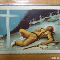 Postales: POSTAL PROPAGANDA DE LA GUERRA CIVIL - ANTE DIOS NUNCA SERAS HEROE ANONIMO - NO CIRCULADA.. Lote 193965878