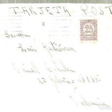 Postales: C1.-POSTAL GUERRA CIVIL PRISION PREVENTIVOS JUDICIAL DE BARCELONA ENVIADA A CARCEL CELULAR VALENCIA . Lote 194569383