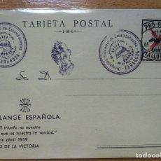 Postales: FALANGE ESPAÑOLA, 1939. SELLOS DELEGACIÓN PROVINCIAL DE EXCOMBATIENTES, ZARAGOZA. FRANCO... Lote 194626378