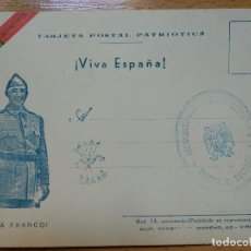 Postales: POSTAL PATRIÓTICA VIVA FRANCO Y VIVA ESPAÑA, 2 SELLOS, REGIMIENTO MIXTO DE ARTILLERÍA 4 Y FALANGE.. Lote 194626976
