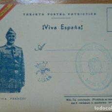 Postales: POSTAL PATRIÓTICA VIVA FRANCO Y VIVA ESPAÑA, 2 SELLOS, REGIMIENTO MIXTO DE ARTILLERÍA 4 Y FALANGE.. Lote 194627268
