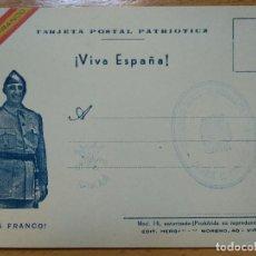 Postales: POSTAL PATRIÓTICA VIVA FRANCO Y VIVA ESPAÑA, 2 SELLOS, REGIMIENTO MIXTO DE ARTILLERÍA 4 Y FALANGE.. Lote 194627550