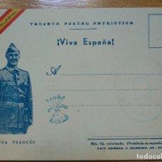 Postales: POSTAL PATRIÓTICA VIVA FRANCO Y VIVA ESPAÑA, 2 SELLOS, REGIMIENTO MIXTO DE ARTILLERÍA 4 Y FALANGE.. Lote 194627586