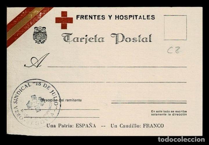 TC1-52 SEGOVIA - GUERRA CIVIL - TARJETA POSTAL DE FRENTES Y HOSPITALES - OBRA SINDICAL 18 DE JULIO (Postales - Postales Temáticas - Guerra Civil Española)