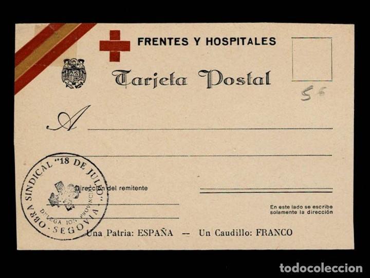 C1-52 SEGOVIA - GUERRA CIVIL - TARJETA POSTAL DE FRENTES Y HOSPITALES - OBRA SINDICAL 18 DE JULIO - (Postales - Postales Temáticas - Guerra Civil Española)