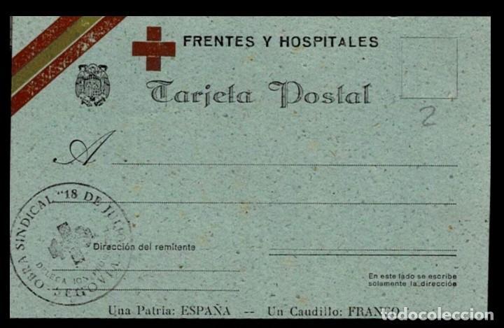 C1-52 SEGOVIA - GUERRA CIVIL - TARJETA POSTAL DE FRENTES Y HOSPITALES - OBRA SINDICAL 18 DE JULIO (Postales - Postales Temáticas - Guerra Civil Española)