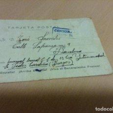 Postales: CENSURA MILITAR DE UN PRESO DEL CAMPO DE CONCENTRACION DE SAN PEDRO DE CARDEÑA 29 -4-1939. Lote 194977650