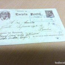 Postales: CENSURA MILITAR DE UN PRESO DEL CAMPO DE CONCENTRACION DE SAN PEDRO DE CARDEÑA 11-5-1939. Lote 194977700