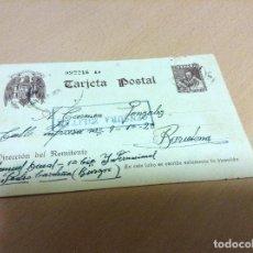 Postales: CENSURA MILITAR DE UN PRESO DEL CAMPO DE CONCENTRACION DE SAN PEDRO DE CARDEÑA 9-6-1939. Lote 194977728