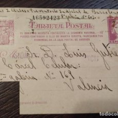 Postales: 1938 PRISION PREVENTORIO JUDICIAL DE BARCELONA CENSURA CARCEL CELULAR VALENCIA LUYS SANTA MARINA. Lote 195047248