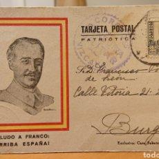 Postales: POSTAL GUERRA CIVIL, BURGOS, BILBAO, CENSURA, VED REVERSO.. Lote 195147242