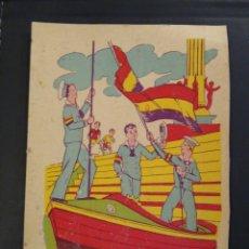 Postales: TARJETA POSTAL ORIGINAL PROPAGANDA REPUBLICANA TEMA NAVAL. REPÚBLICA.. Lote 195375107