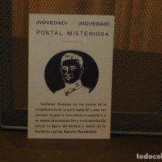 Postales: POSTAL MISTERIOSA *CAPITÁN GARCÍA HERNÁNDEZ*. NO CURSADA. INF. 2 FOTOS.. Lote 195447697