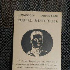 Postales: POSTAL MISTERIOSA *CAPITÁN FERMÍN GALÁN*. NO CURSADA. INF.. Lote 195447748