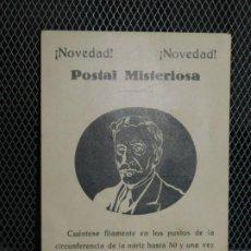 Postales: POSTAL MISTERIOSA *PRESIDENTE DE LA GENERALIDAD FRANCISCO MACIÁ*. NO CURSADA. INF.. Lote 195447932