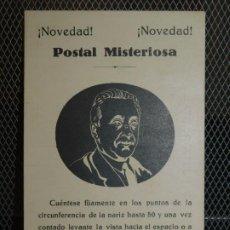 Postales: POSTAL MISTERIOSA *PATRICIO DE LA REPÚBLICA NICETO ALCALÁ ZAMORA*. NO CURSADA. INF.. Lote 195448022