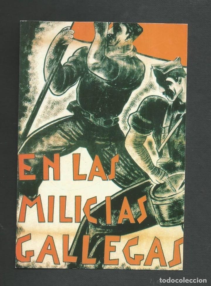 POSTAL SIN CIRCULAR - GUERRA CIVIL ESPAÑOLA - EN LAS MILICIAS GALLEGAS (Postales - Postales Temáticas - Guerra Civil Española)