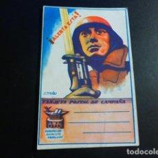 Postales: ¡ALERTA ESTÁ! TARJETA POSTAL CAMPAÑA GUERRA CIVIL HUERTAS ILUSTRADOR AGRUPACION SOCIALISTA MADRILEÑA. Lote 195847675