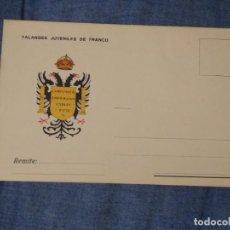Postales: RARA POSTAL PATRIÓTICA. FALANGES JUVENILES DE FRANCO. .SIN CIRCULAR . Lote 197043292