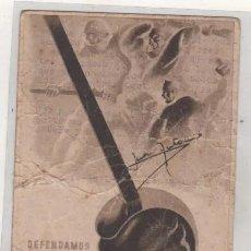 Postales: POSTAL GUERRA CIVIL REPUBLICA DEFENDAMOS MADRID MANDO UNICO. CIRCULADA. ENERO 1938. Lote 197140882